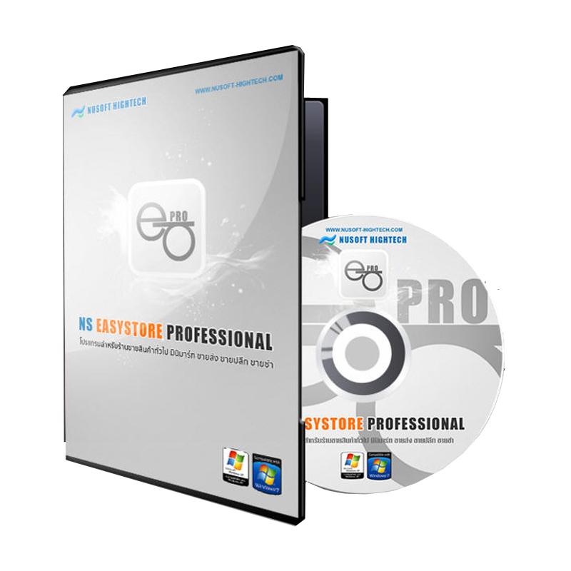 โปรแกรมขายหน้าร้าน NS-Easystore-Professional